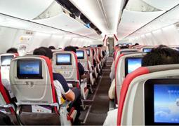 Malindo air malindo air online booking malindo air - Vietnam airlines kuala lumpur office ...